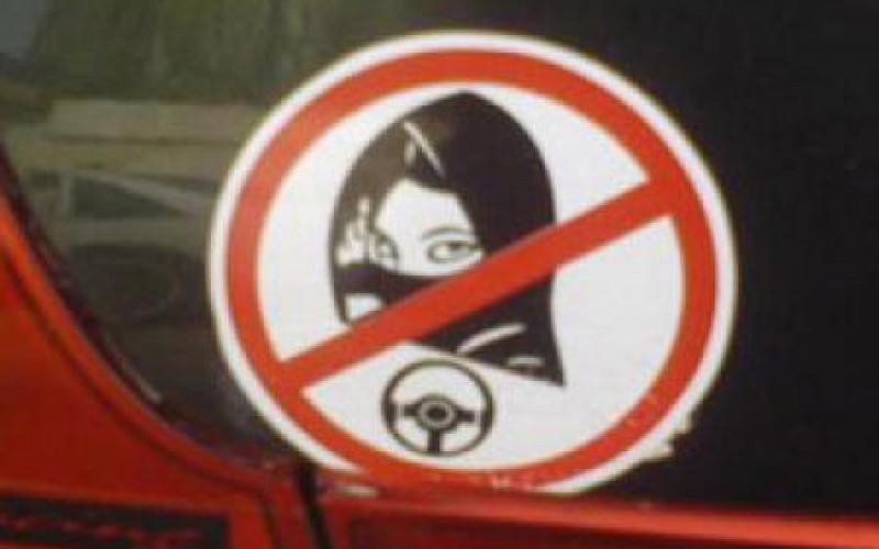 Arabie: relance de la campagne pour le droit des femmes à conduire