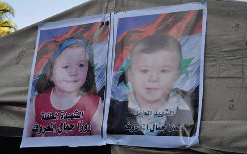 Le chef de l'ONU condamne des attentats sanglants à Homs