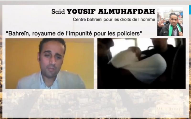 Violences, pillages : les chiites pris pour cible par la police du régime – BAHREÏN