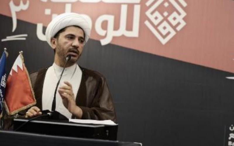 Bahreïn: le chef de l'opposition chiite arrêté par le régime
