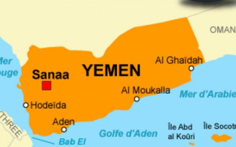 Yémen: attaque contre des chiites