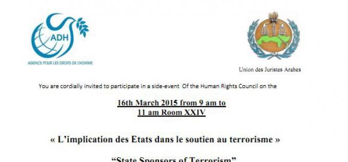 Evénement Parallèle – « L'implication des Etats dans le soutien au terrorisme »