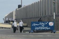 Egypte: deux morts dans des attentats au Sinaï