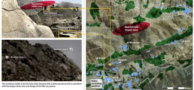 Yémen: HRW condamne l'Arabie saoudite pour l'utilisation des munitions à fragmentation fournies par les Etats-Unis