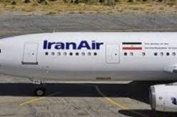 Yémen : un avion iranien d'aide humanitaire empêché d'atterrir à Djibouti