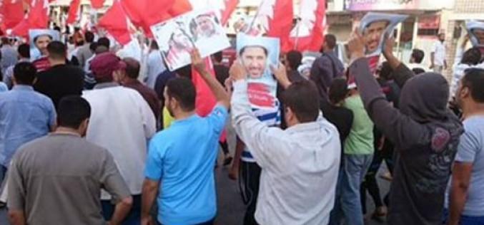 Bahreïn: manifestation contre la politique répressive du régime