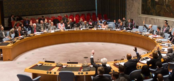 Somalie : le Conseil de sécurité condamne une attaque d'Al-Chabab contre une base de l'AMISOM
