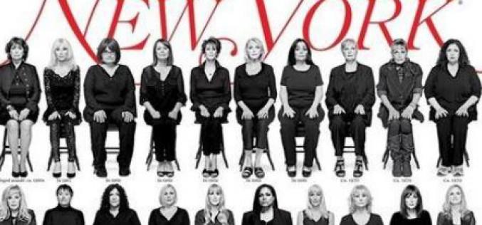 35 femmes accusent publiquement Bill Cosby d'agressions sexuelles