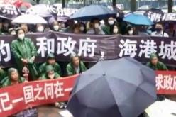 Chine : colère et inquiétude, une semaine après la catastrophe de Tianjin