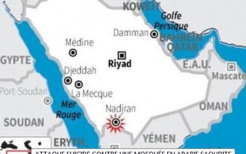 Arabie saoudite : L'EI revendique un nouvel attentat suicide contre une mosquée chiite