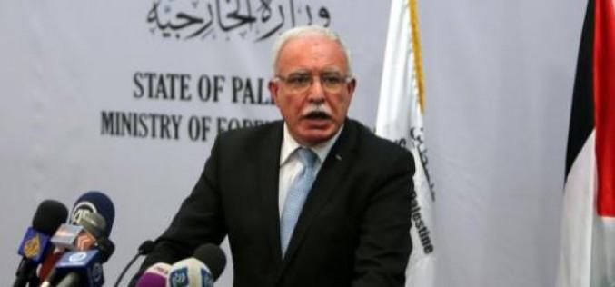 """Les Palestiniens remettent à la CPI un document accusant Israël de récentes """"exécutions extra-judiciaires"""""""