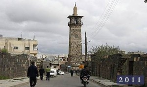 syrie 7