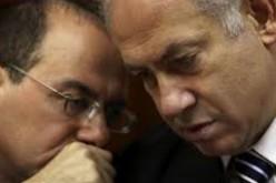 Israël : accusé de harcèlement sexuel, le ministre de l'Intérieur démissionne