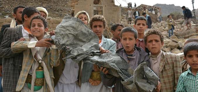 Yémen : le conflit a laissé près de 2.800 morts dans la population civile (Rapport de l'ONU)