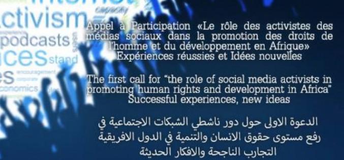 Appel à Participation- Le rôle des activistes des réseaux sociaux dans la promotion des droits de l'Homme et du développement en Afrique