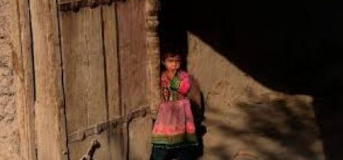 Afghanistan: 30 villageois tués par le groupe terroriste de Daesh (EI)