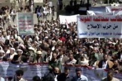 Yémen: manifestation pour condamner l'agression saoudienne à Sanaa
