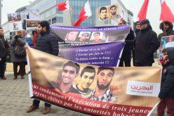 Belgique: rassemblement devant le Parlement européen pour condamner l'exécution de trois jeunes bahreïnis par le régime
