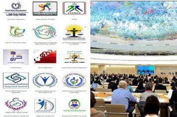 Rapport-Conseil des droits de l'homme 35: Urgence humanitaire au Yémen victime de la famine, du choléra et d'une guerre illégale