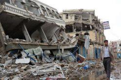 Yémen : l'ONU dénonce des frappes aériennes présumées sur des civils