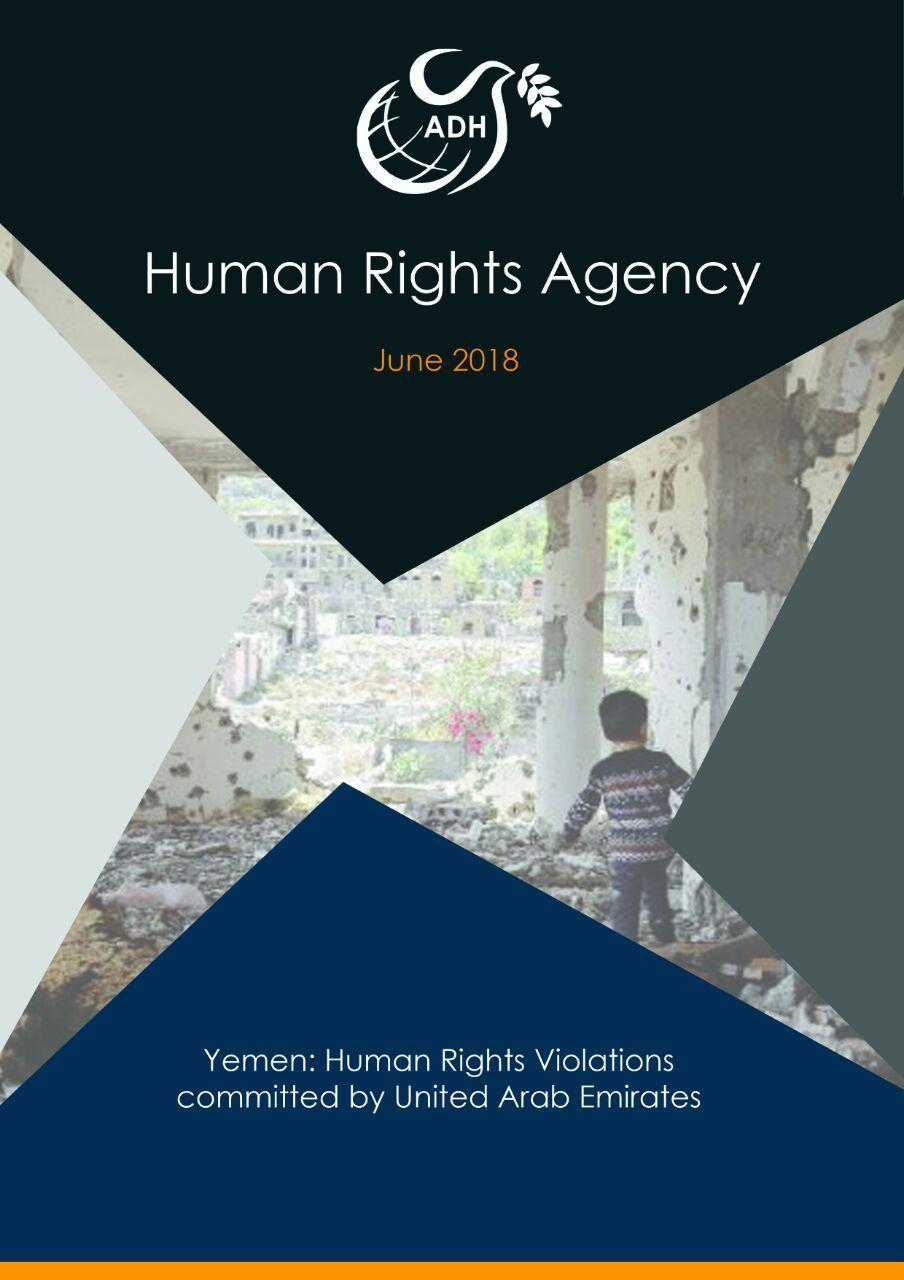 Yémen: Violations des droits de l'homme commises par les Emirats Arabes Unis -Rapport de l'ADH -Juin 2018