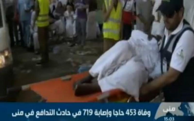 Arabie Saoudite: immense Bousculade au pèlerinage de la Mecque a fait plus de 700 morts