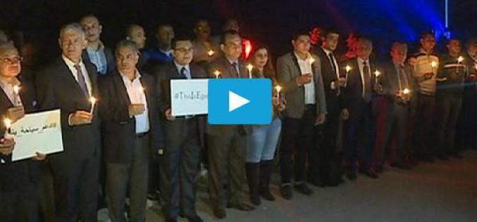 L'Egypte chante pour la paix -vidéo