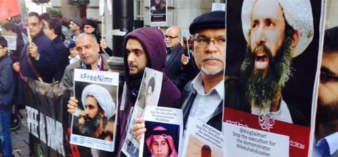 Le régime sasoudien exécute 47 individus dont l'opposant chiite Nimr Baqer al-Nimr