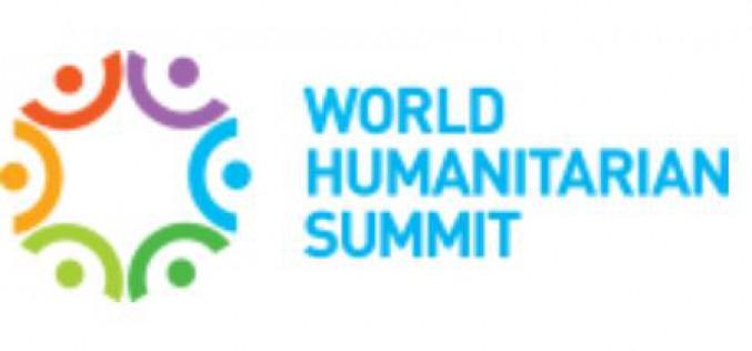 Sommet mondial de l'ONU sur l'action humanitaire (23-24 mai 2016)
